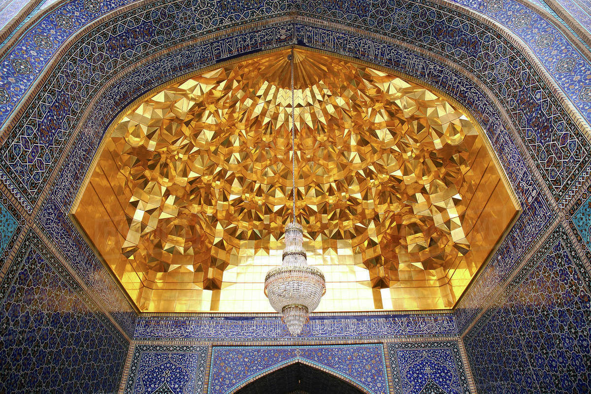 Pilgrims in Fatima al-Masumeh shrine, Central County, Qom, Iran Royalty-free stock photo
