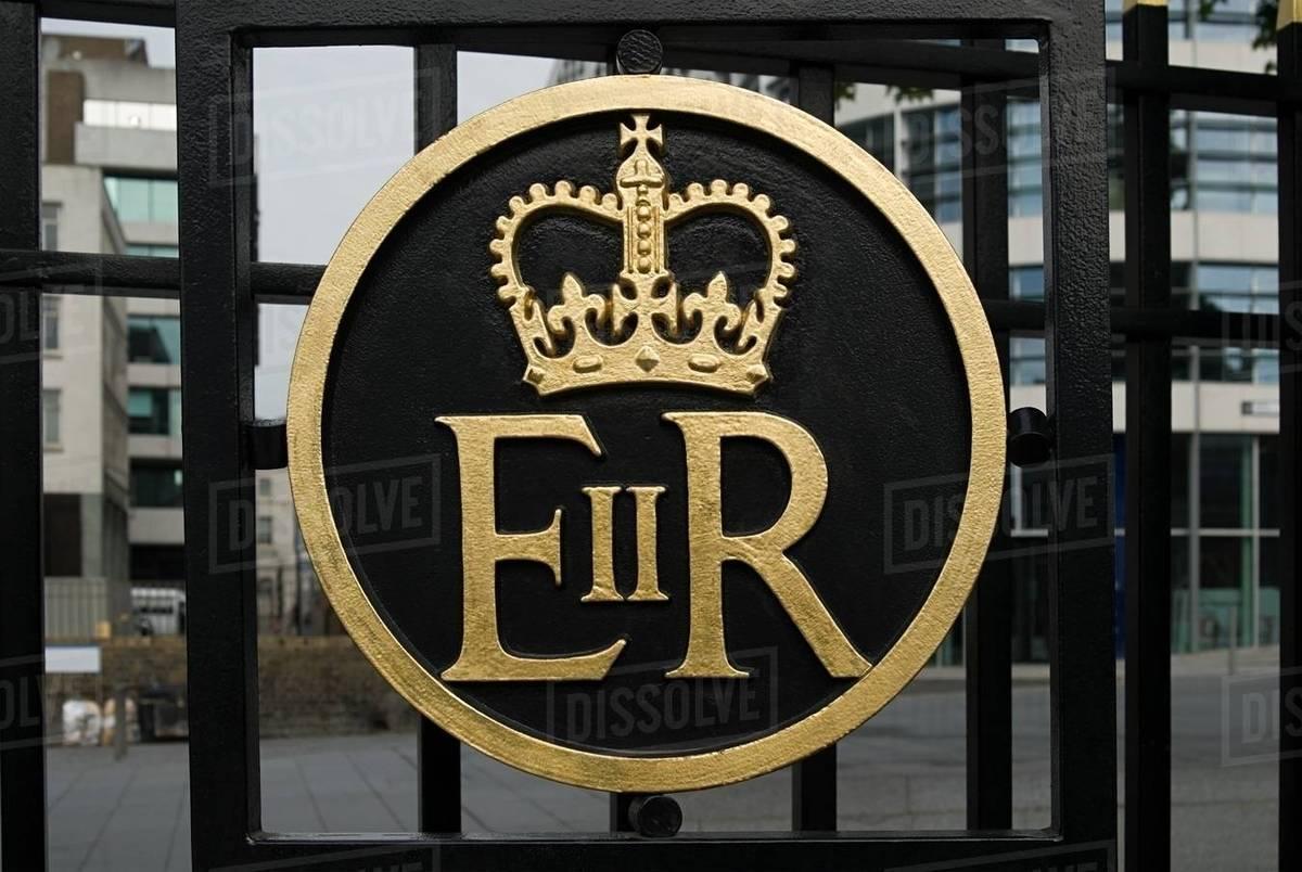 Queen Elizabeth Ii Symbol On Gate Stock Photo Dissolve