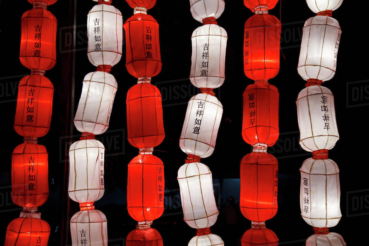 Red And White Chinese Lanterns Saying Good Luck In The Chinese Language Chiang Mai Thailand Stock Photo Dissolve
