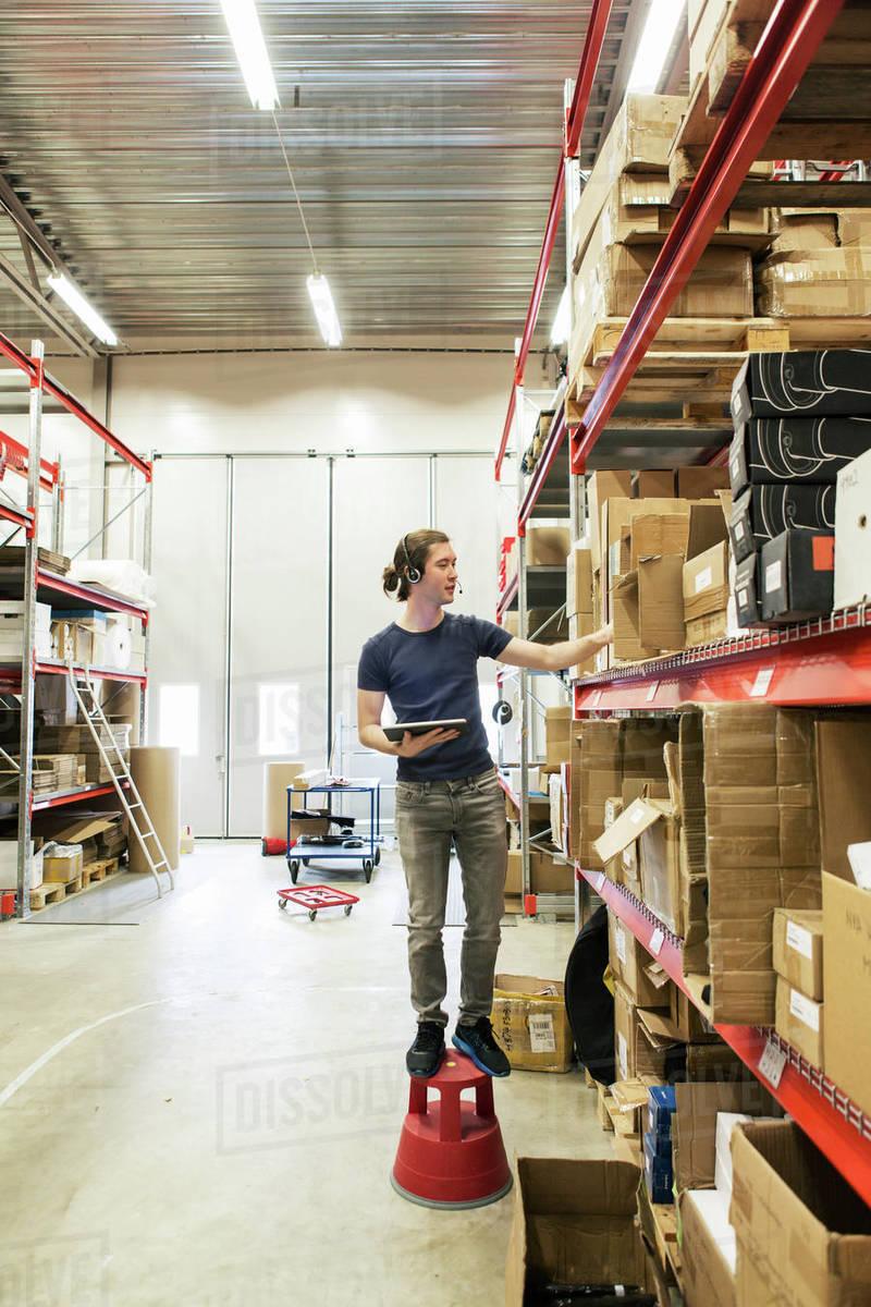 Digital Warehouse